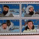 Arctic Explorers stamp pin lapel pins hat new 2220-23 S