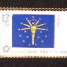 Indiana State Flag stamp pin lapel hat tie tac 1651 S