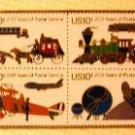 Postal Service Transportation stamp pin hat 1572-75 S
