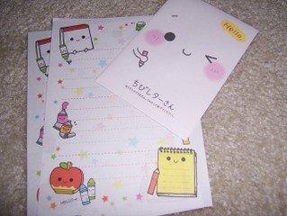 Memo-Chan Letterset
