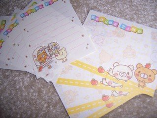 Kaguma Time Mini Memos