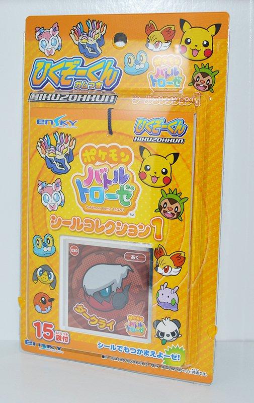 Pokemon Battle Trozei - Seal Sticker Card Pull Pack of 15