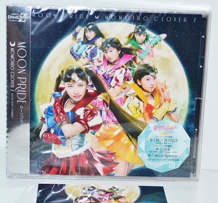 Sailor Moon MOON PRIDE CD Single + bonus