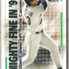 JOSE CANSECO 2000 Skybox Mighty Fine in 99 Insert #38 of 40.  RAYS
