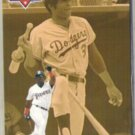 TONY GWYNN 1992 Pinnacle Idols #591 w/ W. Davis.  SD