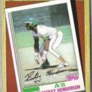 RICKEY HENDERSON 1987 Topps TBTC #311.  A's