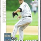 ROY HALLADAY 2006 UD First Pitch #204.  BLUE JAYS