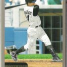 PAUL KONERKO 2000 Topps #286.  WHITE SOX