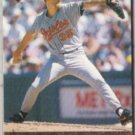 MIKE MUSSINA 1996 Upper Deck #281.  ORIOLES