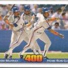 EDDIE MURRAY 1992 UD 400 HR Club #728.  METS