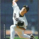 HIDEO NOMO 1997 Donruss #36.  DODGERS