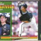 HIDEO NOMO 1999 Omega #134.  BREWERS