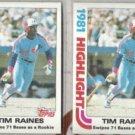 TIM RAINES (2) 1982 Topps Highlight #3.  EXPOS