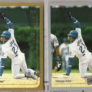 SAMMY SOSA 1999 Topps #66 + Opening Day #37.  CUBS