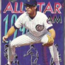 RYNE SANDBERG 1994 Ultra All Star Insert #13 of 20.  CUBS