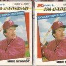 MIKE SCHMIDT (2) 1987 Topps KMart #31.  PHILLIES