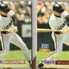 MATT WILLIAMS 1994 Stadium Club Rainbow Ins. w/ sister.  GIANTS