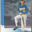 ROBIN YOUNT 1993 UD Cola Grand Slam Hologram #6 of 28.  BREWERS