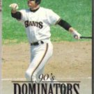 MATT WILLIAMS 1994 Donruss Dominators Insert.  GIANTS