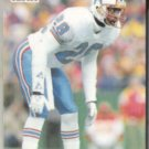 CRIS DISHMAN 1991 Fleer Ultra #45.  OILERS