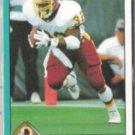 RICKY ERVINS 1991 Score Traded #98T.  REDSKINS