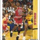 MICHAEL JORDAN 1991 Upper Deck #44.  BULLS