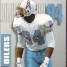 HAYWOOD JEFFIRES 1992 Prime Time #084.  OILERS