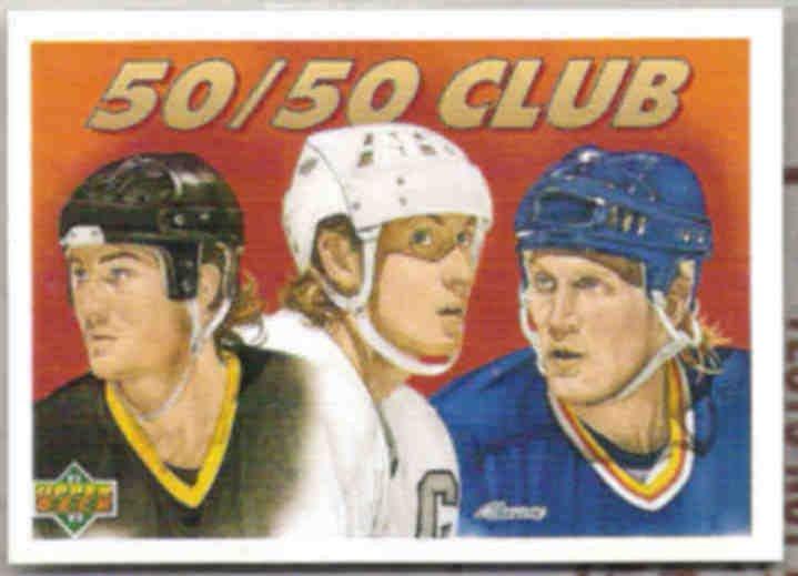 WAYNE GRETZKY 1991 Upper Deck 50/50 #45.  KINGS