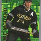 MIKE MODANO 1994 Ultra Premier Pivot Ins. #8 of 10.  STARS