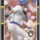 DALE SVEUM 1987 Donruss BLANK BACK.  BREWERS