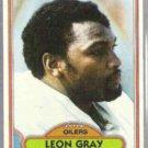 LEON GRAY 1980 Topps #404.  OILERS