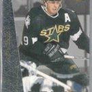 MIKE MODANO 1996 Upper Deck MVP Ins. #UD17.  STARS