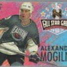 ALEXANDER MOGILNY 1994 Ultra AS Ins. #5 of 12.  SABRES