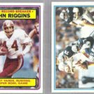 JOHN RIGGINS (2) Card Topps Lot - 1983.  REDSKINS
