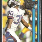 DAVE MEGGETT 1990 AP All Madden #5.  GIANTS