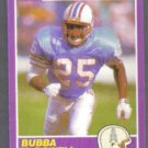 BUBBA McDOWELL 1989 Score Suppliment Rookie #427S.  OILERS