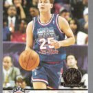 MARK PRICE 1993 Hoops Gold AS Insert #263.  CAVS