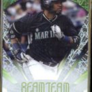 ROBINSON CANO 2014 Stadium Club (Beam Team) Insert #BT-21.  MARINERS