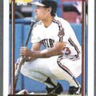 MIKE ALDRETE 1992 Topps GOLD Insert #256.  INDIANS