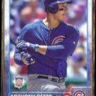 ANTHONY RIZZO 2015 Topps All Star Insert #NL-3.  CUBS