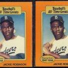 JACKIE ROBINSON (2) Card Lot - 1987 HyGrade All Time Greats (Orange).  DODGERS