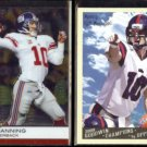 ELI MANNING 2009 Topps Finest #35 + 2009 UD Goodwin Champs #57.  GIANTS
