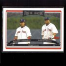 DAVID ORTIZ (3) Card Lot (2005 + 2006) w/ Insert.  RED SOX