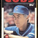 GENE MICHAEL 1986 Topps Traded #73T.  CUBS