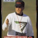 ROMAN GABRIEL 1991 World League #24.  SKYHAWKS