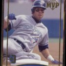 ROBERTO ALOMAR 1992 Donruss MVP Insert #1 of 6.  BLUE JAYS