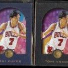 TONI KUKOC (2) 1996 Skybox EX-L #11.  BULLS - Blue + Black