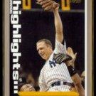 DAVID CONE 1999 Topps Season Highlights #217.  YANKEES - Perfect Game