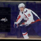 NICKLAS BACKSTROM 2009 Upper Deck SPX #84.  CAPITALS