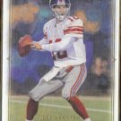 ELI MANNING 2008 Upper Deck Masterpieces #31.  GIANTS